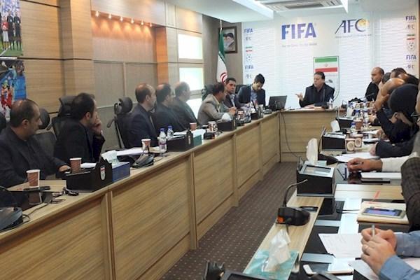 جلسه ایران &ndash بولیوی
