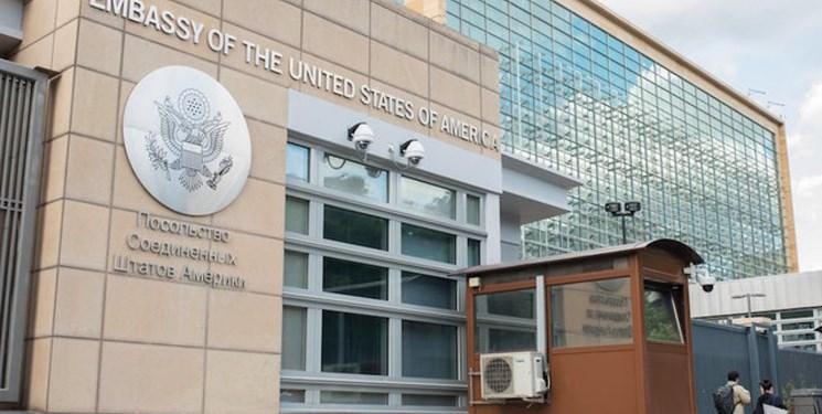 کشف یک خمپاره در چمدان یک کارمند سفارت آمریکا در مسکو