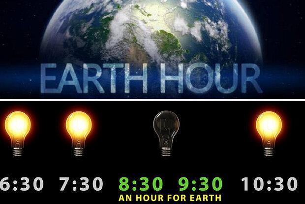 ساعت 20 و 30 دقیقه به وقت زمین؛یک ساعت به کره خاکی استراحت بدهیم!