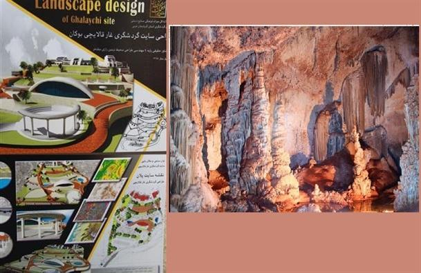 طرح سایت گردشگری غار قالایچی بوکان به تصویب رسید