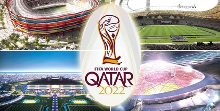 سومین استادیوم جام جهانی 2022 آماده افتتاح شد