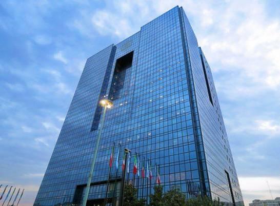 بانک مرکزی: طرح ملی پرداخت با کد QR بزودی عملیاتی می گردد