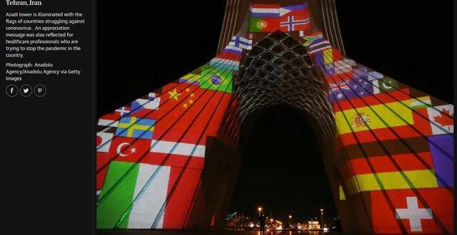 برج آزادی، سفیر فرهنگ روزهای کرونایی ایران، عکس